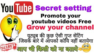 how to promote youtube videos using googal adwords hindi how