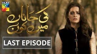 Ki Jaana Mein Kaun Last Episode HUM TV Drama 22 November 2018