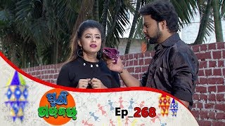 Puni Gadbad | Full Ep 268 | 15th Feb 2020 | Odia Comedy Serial – TarangTV