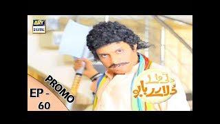 Dilli Walay Dularay Babu Episode 60 (Promo) - ARY Digital Drama