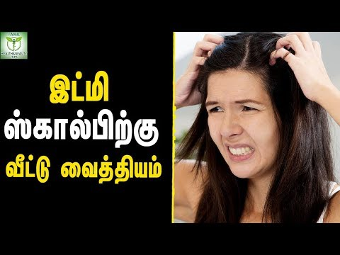 Home Remedies for Itchy Scalp - Hair care Tips In Tamil || Tamil Health Tips