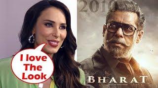 Salman Khan का नया Look मुझे बहुत पसंद आया Bharat मूवी से - Iulia Vantur