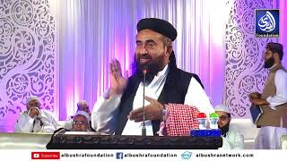 Maulana Dr Manzoor Ahmed Mengal (Latest Bayan Jamia Binoria)