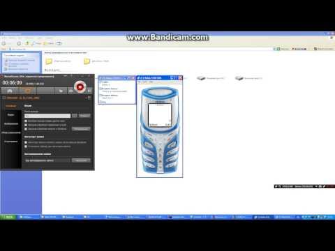 Nokia 5100 sdk emulator