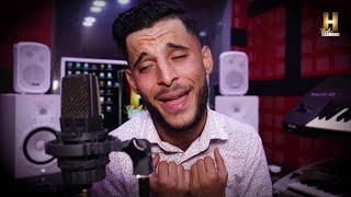 Djalil Taibi feat MITO Fi Lilet 3arsek Nji Nghanilk جليل طايبي - ميطو- ليلة عرسك نجي نغنيلك