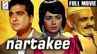 Nartakee | Sunil Dutt & Nanda | 1963 | HD