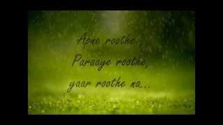 Allah Waariya lyrics