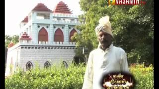 Kattabomman Panchalankurichi