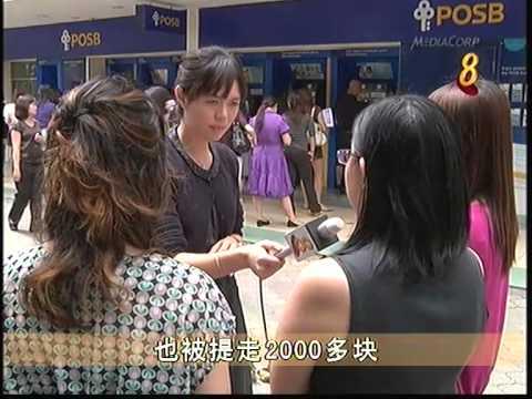 DBS & POSB ATM card fraud Ch8 News - 05Jan2012