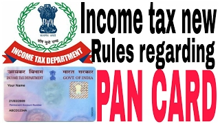 INCOME TAX DEPARTMENT new rule regarding PAN CARD[hindi/urdu] |Every pan card holder must watch|HMW