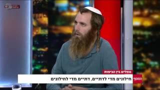 "#x202b;המוסף - קהילת הדתל""שים הראשונה בישראל, נווה דרור   כאן 11 לשעבר רשות השידור#x202c;lrm;"