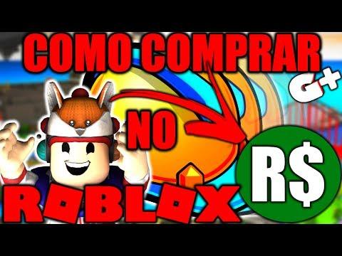 Como comprar BC, TBC, OBC e ROBUX no ROBLOX