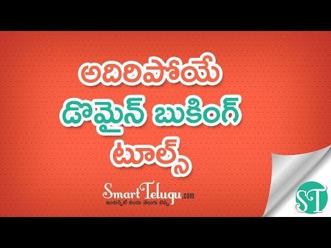 Best 3 Domain Name Search tools for a website-Telugu Video