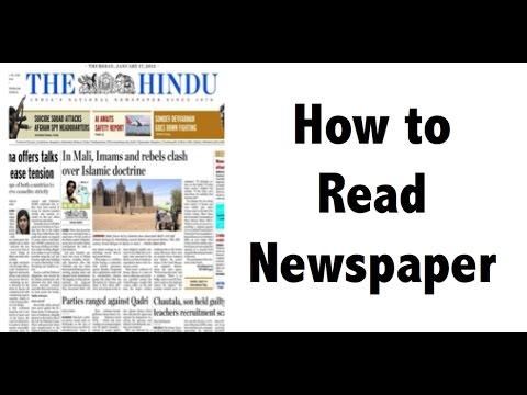 अखबार पढने का सही तरीका जानिये - How To Read Newspaper daily