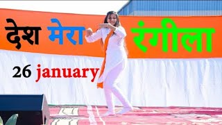 Desh Mera Rangila Des Rangila Rangila Song Dance Republic Day Special Fanaa Aamir Kajol Mahalaxmi
