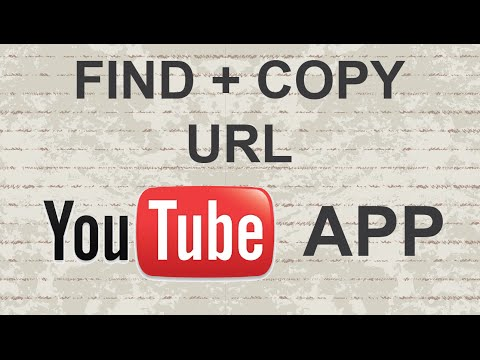 How to find and copy URL on Youtube mobile app