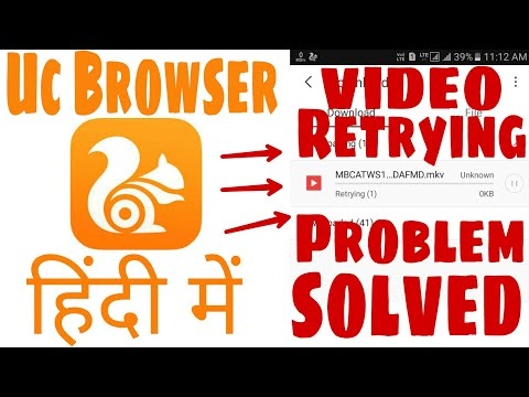 how to solve/resume/fix a retrying problem in uc browser in hindi