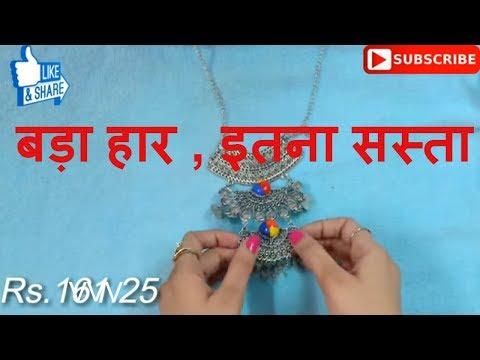 मेकअप लगाने के सामान 😱 *New* CLUB FACTORY MAKEUP TOOLS Haul | Review (Hindi)| India | My Experience