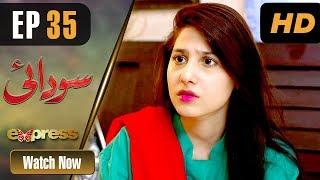 Pakistani Drama | Sodai - Episode 35 | Express Entertainment Dramas | Hina Altaf, Asad Siddiqui