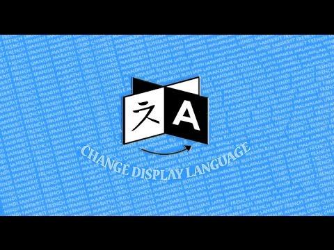Windows 10 Tutorial: How to Change Display Language in Windows 10, Windows 8 & Windows 7