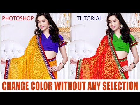 HOW TO REPLACE COLOR WITHOUT ANY SELECTION IN PHOTOSHOP HINDI TUTORIAL
