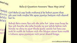 Babaji question answers beas may _ 2014