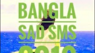 Bangla love sms HD Mp4 Download Videos - MobVidz