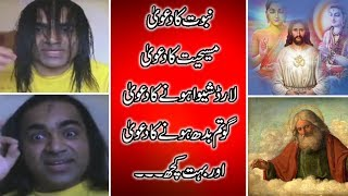 Fake Messiah/Mehdi/2ndJesus Comings Continue