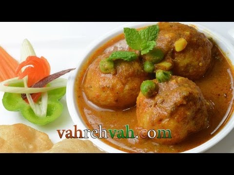 Tari Wali Aloo Matar - By VahChef @ VahRehVah.com