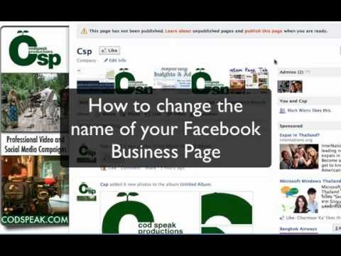 How to Change the Name of Your Facebook Businesses' Fan Page