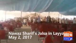 Difference between Nawaz Sharif Jalsa and Imran Khan Jalsi