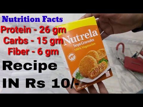 Soya Granules Recipe   26 gm protein in Rs.10/-   Soya Chunks Protein Recipe