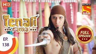 Tenali Rama - Ep 138 - Full Episode - 16th January, 2018