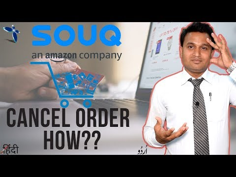 How to Cancel Order from souq.com Returns And Refund Hindi/Urdu