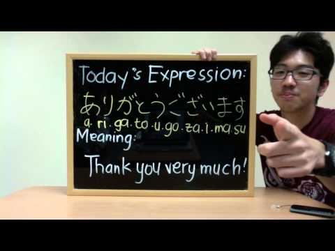 How To Say Thank You In Japanese / How To Do It