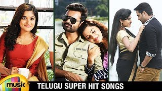Telugu Super Hit Songs | Latest Hits 2017  | Best Songs with lyrics | Mango Music