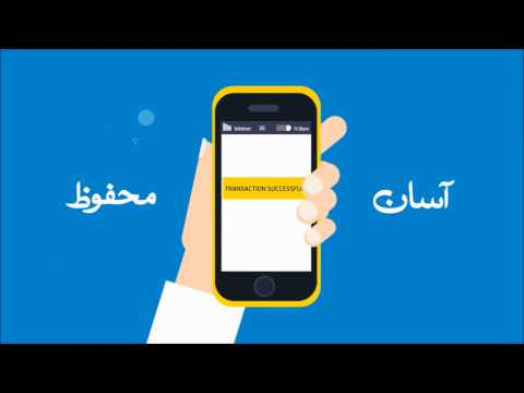 Easypay Online Payments through the Easypaisa Mobile Account - Yayvo.com