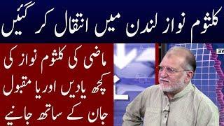 Orya Maqbol Jan Talk About Kulsoom Nawaz