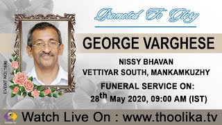 GEORGE VARGHESE || FUNERAL SERVICE LIVE WEBCAST | 28.05.2020 (EVENT NO: 1896)
