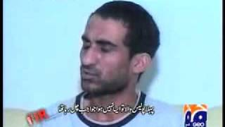 YouTube   Geo FIR  Abdul Rehman a k a Rehman Daket   Part 3 of 4