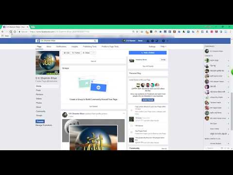 How to convert a personal account to a Facebook Page?