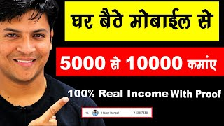 Make Money Online   Work From Home   Part Time Jobs