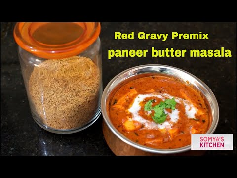 Red Gravy Premix for Restaurant Style / Paneer butter masala in 5 minutes|ready to eat|quick recipe