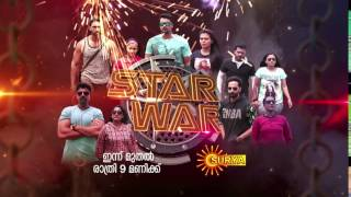 STARWAR on Surya TV - From Today (23 July)g