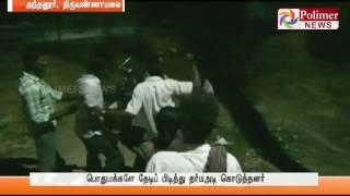 Thiruvanamalai : Gang rape attempt over a School Girl; Villagers thrashes the culprits |Polimer News