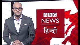 Donald trump की Migrants पर सख़्ती को US Supreme Court ने बताया सही: BBC Duniya with Vidit