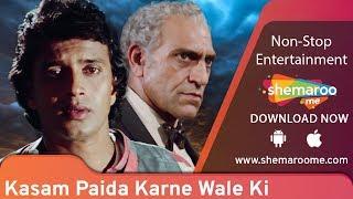Kasam Paida Karne Wale Ki [1984] Mithun Chakraborty | Smita Patil | Hindi Action Movie