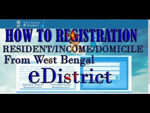 West Bengal eDistrict One time Registration and Income /Domicile Certificate online| e districts