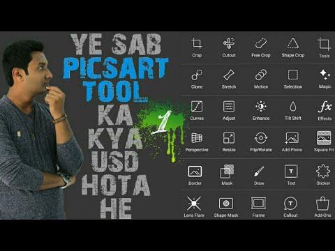#1 picsart app ke bare me full jankari / full detail about picsart app hindi/urdu