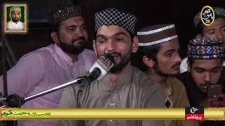 Amazing Naqabat - Mehfil e Naat Karam Ho Ya Nabi - Usman Raza Qadri